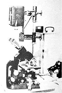 Microscopio óptico de Reich.
